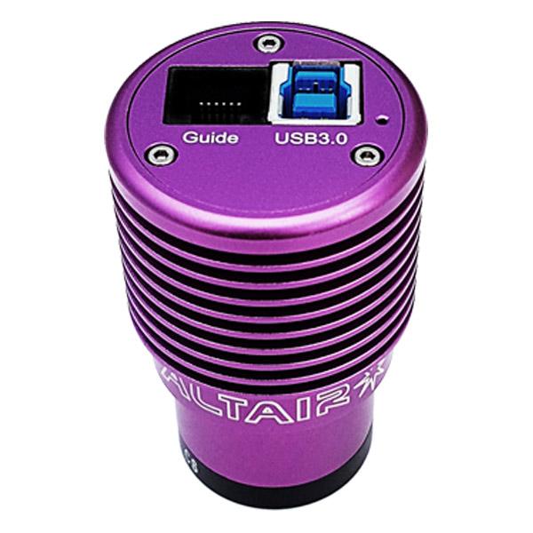 GPCAM3 290M Mono Camera